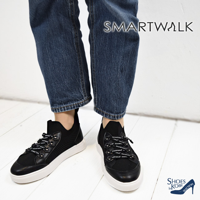 【SMART WALK(スマートウォーク)】スニーカー カジュアル ウォーキング 柔らかい 滑りにくい 歩きやすい らくちん 指圧 足ツボ 3cm[FOO-JFC-2004]