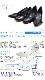 パンプス ビジネス 冠婚葬祭 日本製【splendide】機能性バツグン長時間履くために生まれたパンプススクエアトゥプレーンパンプス[FOO-MG-6201](22.0・25.0)H5.0