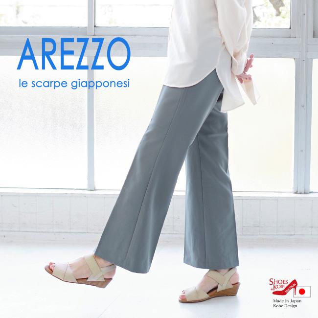 (セール価格 返品不可) 【AREZZO(アレッツォ)】サンダル クロス ストラップ ゴム 伸縮 らくちん 歩きやすい ウェッジ 痛くない 4cm[FOO-AR-21042]