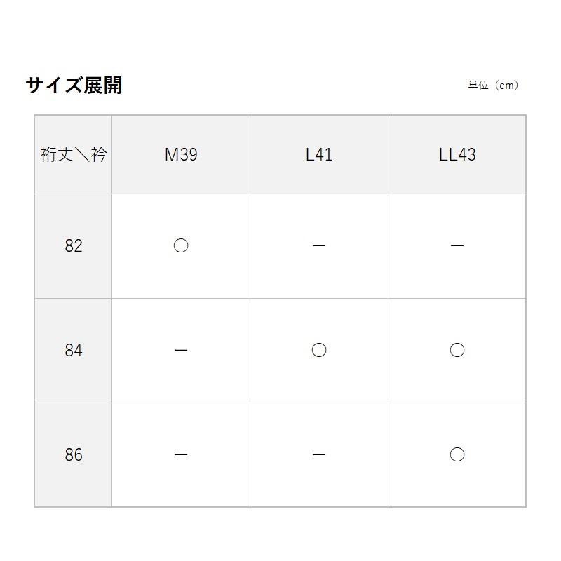 形態安定 ボタンダウン ワイシャツ 長袖 【HAVEL】