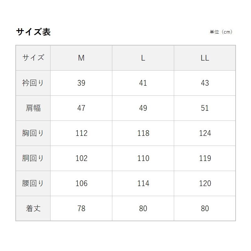 形態安定 セミワイド ワイシャツ 長袖 【HAVEL】