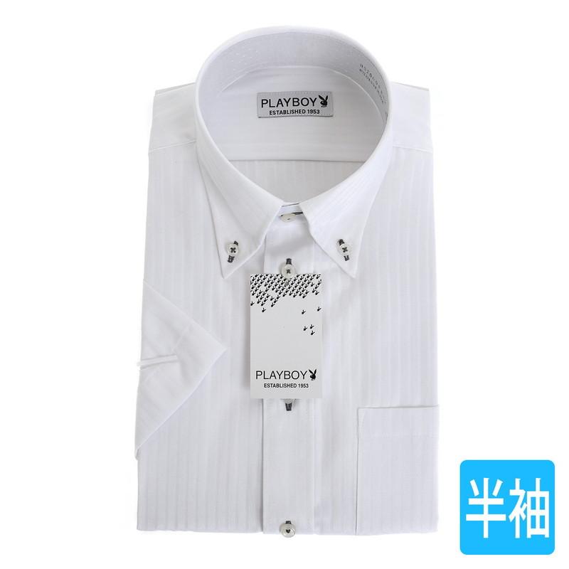 形態安定 ボタンダウン ワイシャツ 半袖 【PLAYBOY】