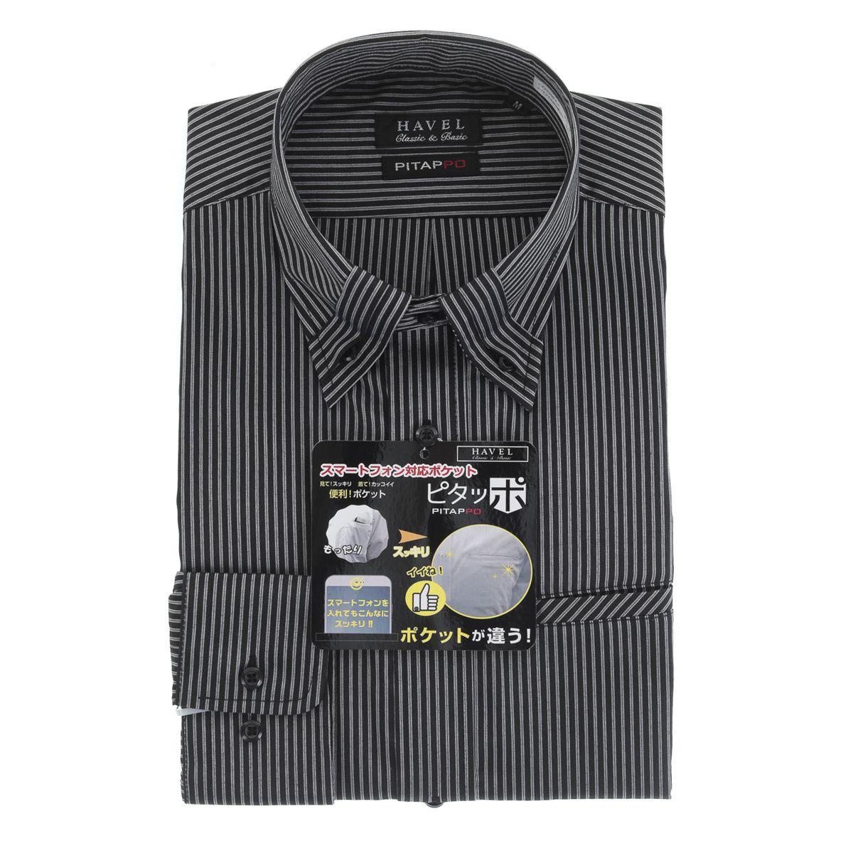 ピタッポ・形態安定 マイターボタンダウン ワイシャツ 長袖 【HAVEL Classic & Basic】