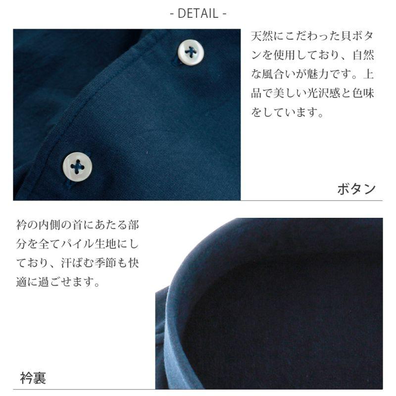 【hadae】 今治タオル認定済 プレミアムパイル メンズ カジュアルシャツ 長袖 ネイビー カッタウェイ