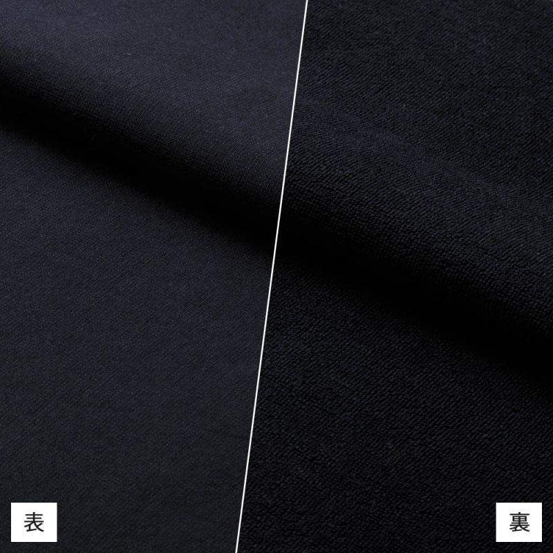 【hadae】 今治タオル認定済 プレミアムパイル メンズ カジュアルシャツ 長袖 ブラック カッタウェイ