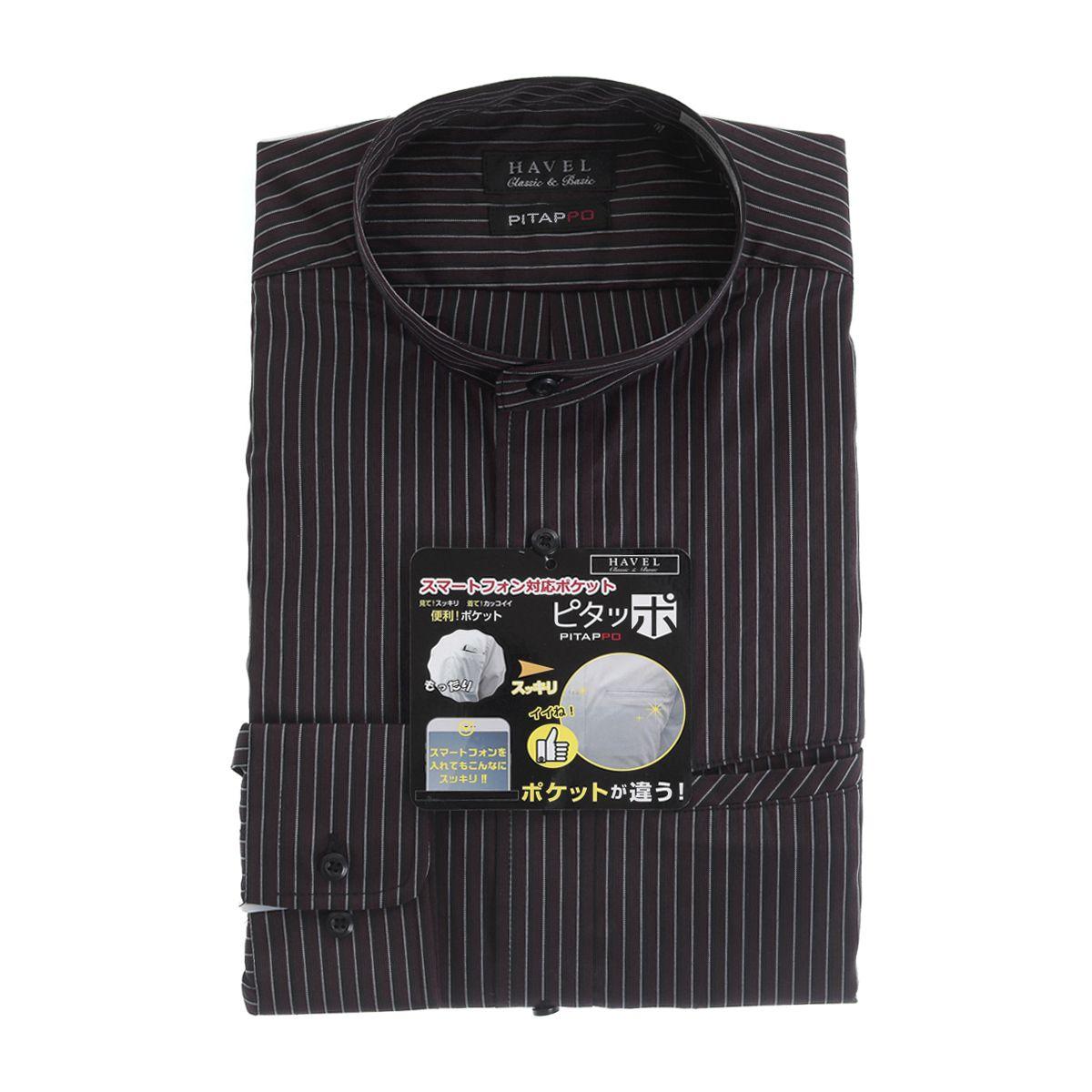 ピタッポ・形態安定 スタンドカラー ワイシャツ 長袖 【HAVEL Classic & Basic】