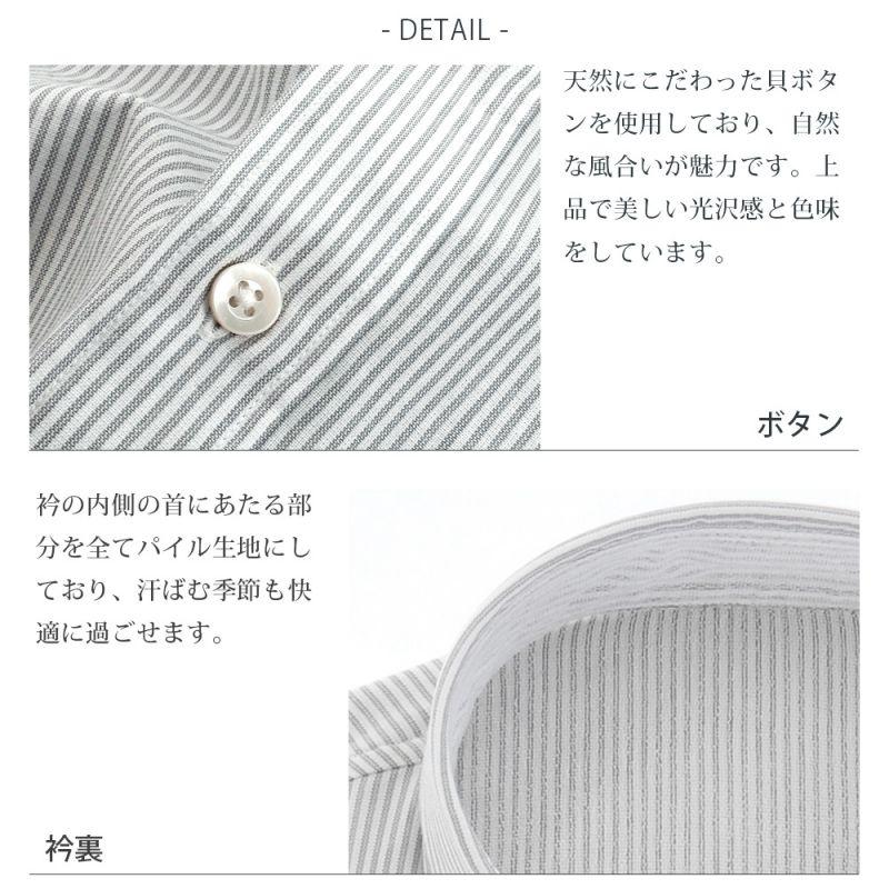 【hadae】 今治タオル素材 メンズ カジュアルシャツ 長袖 グレーストライプ ボタンダウン C79600MH-2
