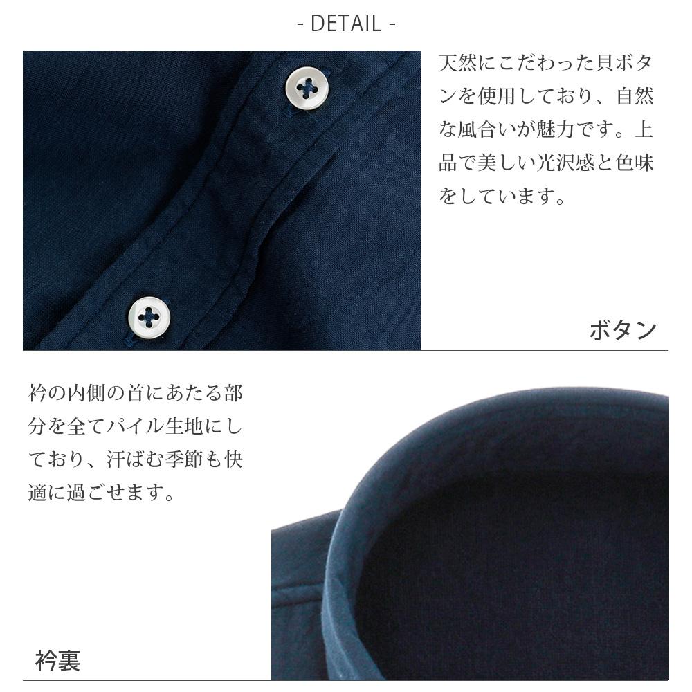 【hadae】 今治タオル認定済 プレミアムパイル メンズ カジュアルシャツ 長袖 ネイビー ボタンダウン