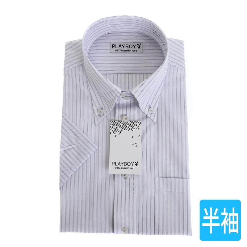 形態安定 ドゥエボタンダウン ワイシャツ 半袖 【PLAYBOY】