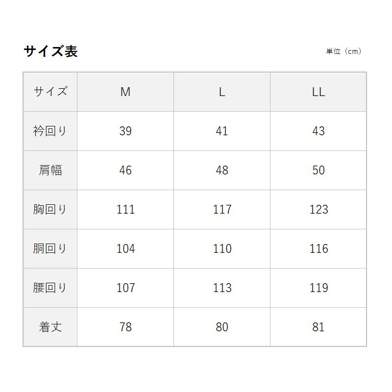 吸水速乾・形態安定 セミワイド ワイシャツ 長袖 【MODE ISM】