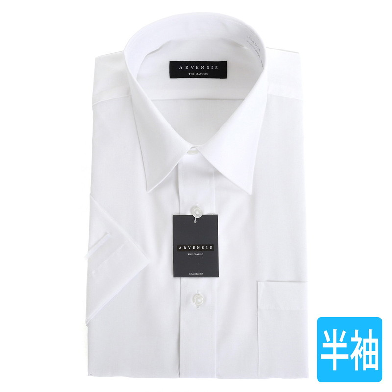 形態安定 レギュラーカラー ワイシャツ 半袖 【ARVENSIS THE CLASSIC】