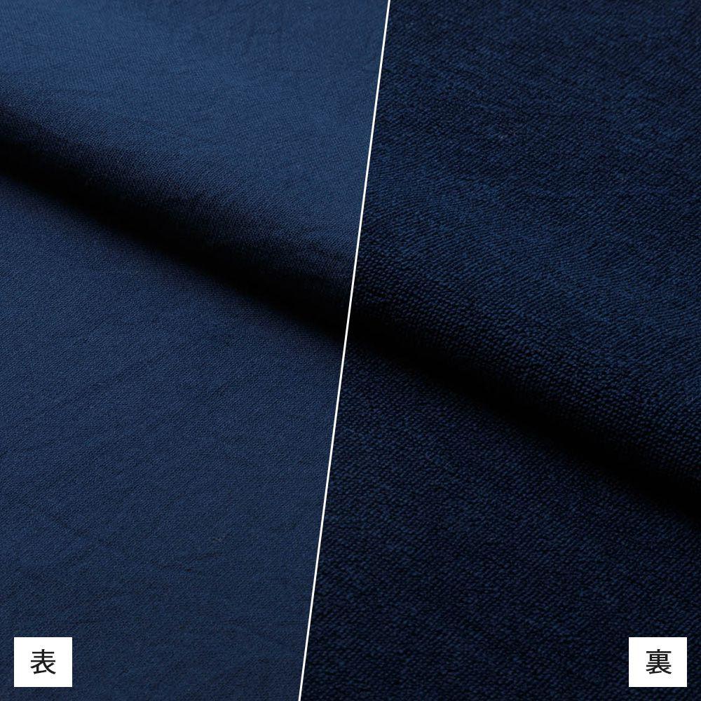 【hadae】 今治タオル認定済 プレミアムパイル レディース シャツワンピース 長袖 ネイビー