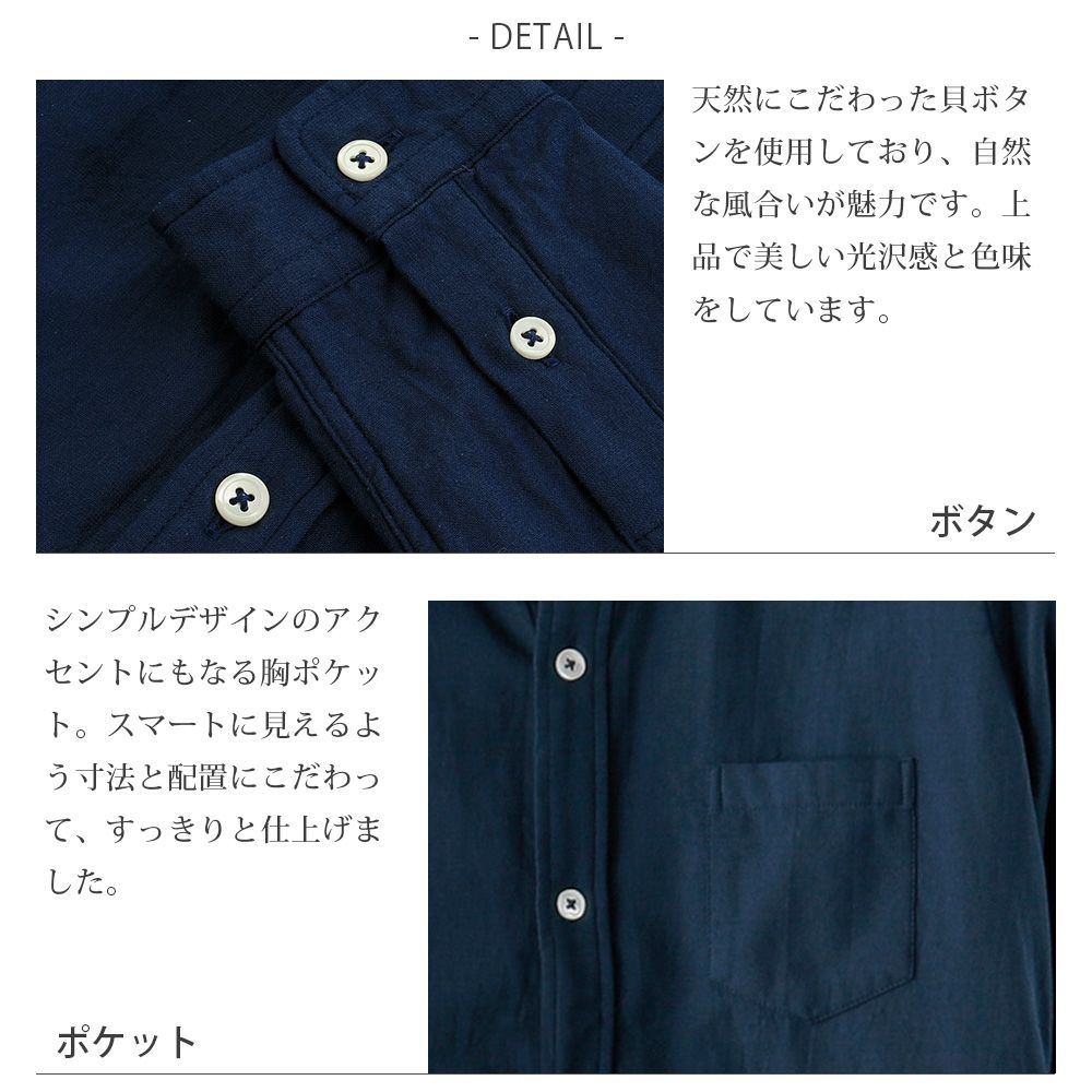 【hadae】 今治タオル素材 レディース シャツワンピース 長袖 ネイビー L79600MH-1