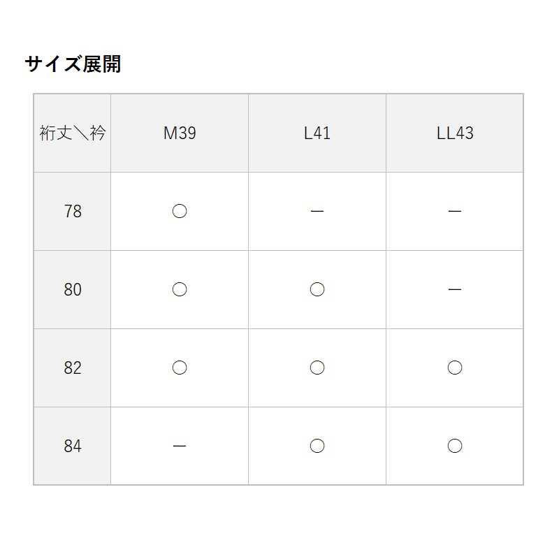 吸水速乾・形態安定 マイターボタンダウン ワイシャツ 長袖 【MODE ISM】
