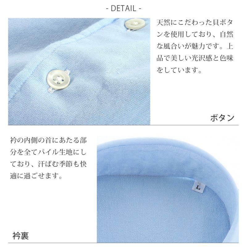【hadae】 今治タオル認定済 プレミアムパイル メンズ カジュアルシャツ 長袖 サックス カッタウェイ