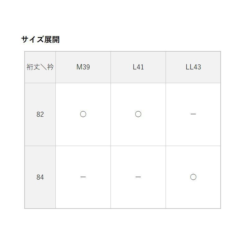 吸水速乾・ストレッチ・形態安定 ボタンダウン ワイシャツ 長袖 【HAVEL】