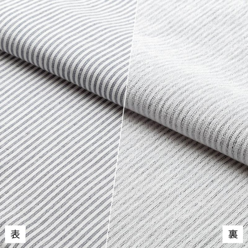 【hadae】 今治タオル認定済 プレミアムパイル メンズ カジュアルシャツ 長袖 ネイビーストライプ カッタウェイ