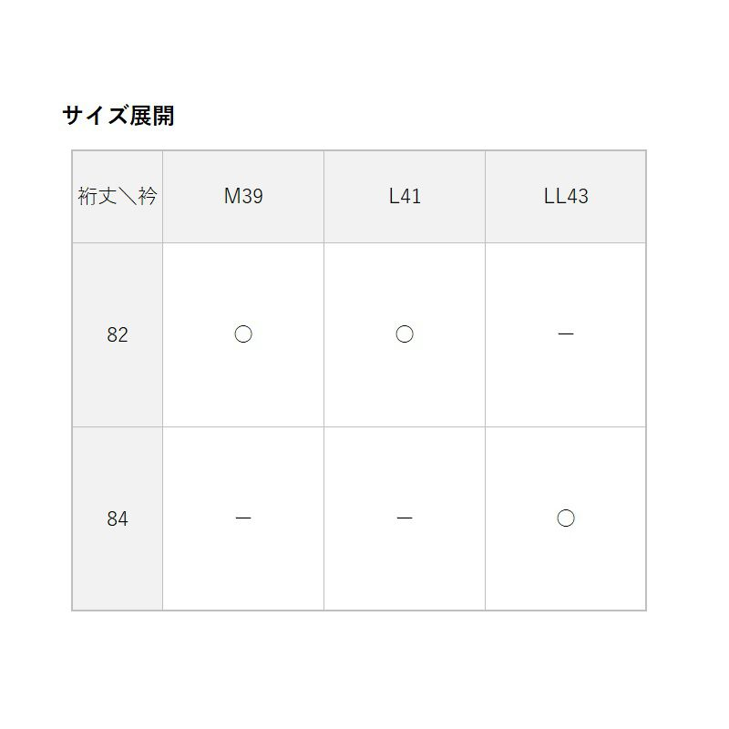 吸水速乾・ストレッチ・形態安定 セミワイド ワイシャツ 長袖 【HAVEL】