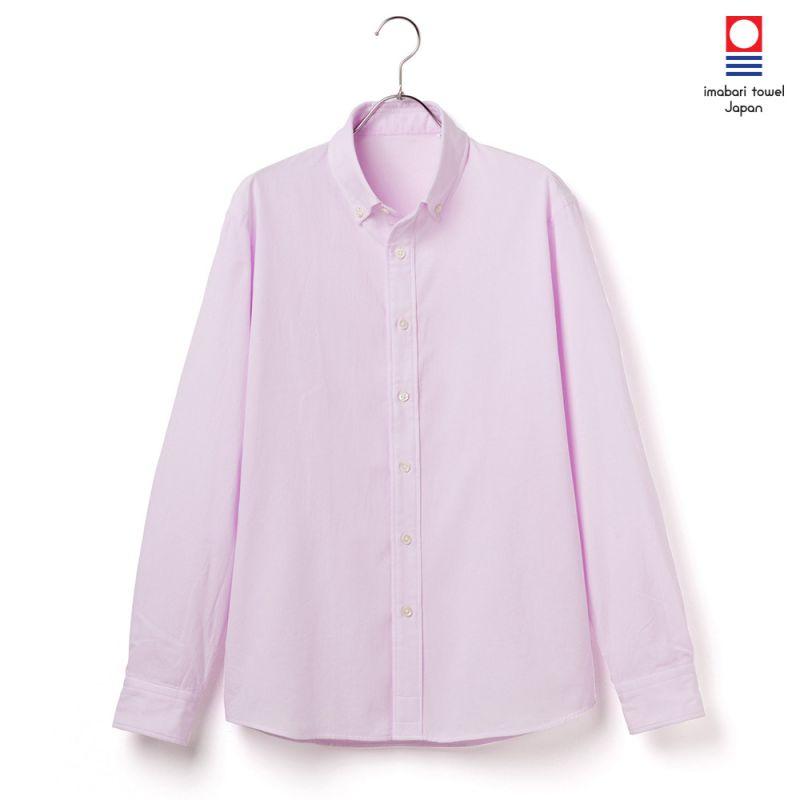 【hadae】 今治タオル認定済 プレミアムパイル メンズ カジュアルシャツ 長袖 ピンク ボタンダウン