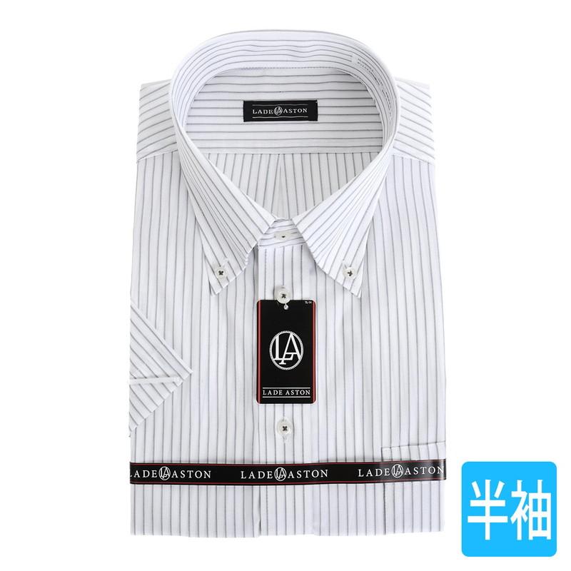 形態安定 ボタンダウン ワイシャツ 半袖 【LADE ASTON】