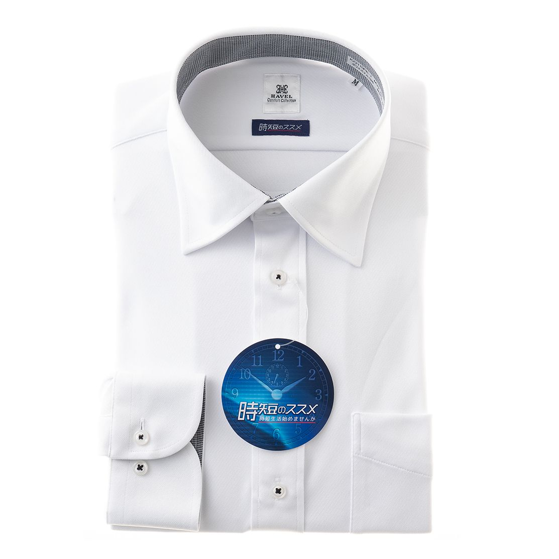 プルオーバーニットシャツ・吸水速乾・形態安定 セミワイド ワイシャツ 長袖 【HAVEL Comfort Collection】