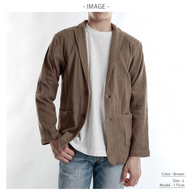 【hadae】 今治タオル認定済 ストレッチパイル メンズ ジャケット ベージュ ストレッチ 軽量