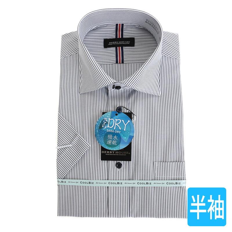 形態安定 ワイド ワイシャツ 半袖 【TRAD SHIRT】