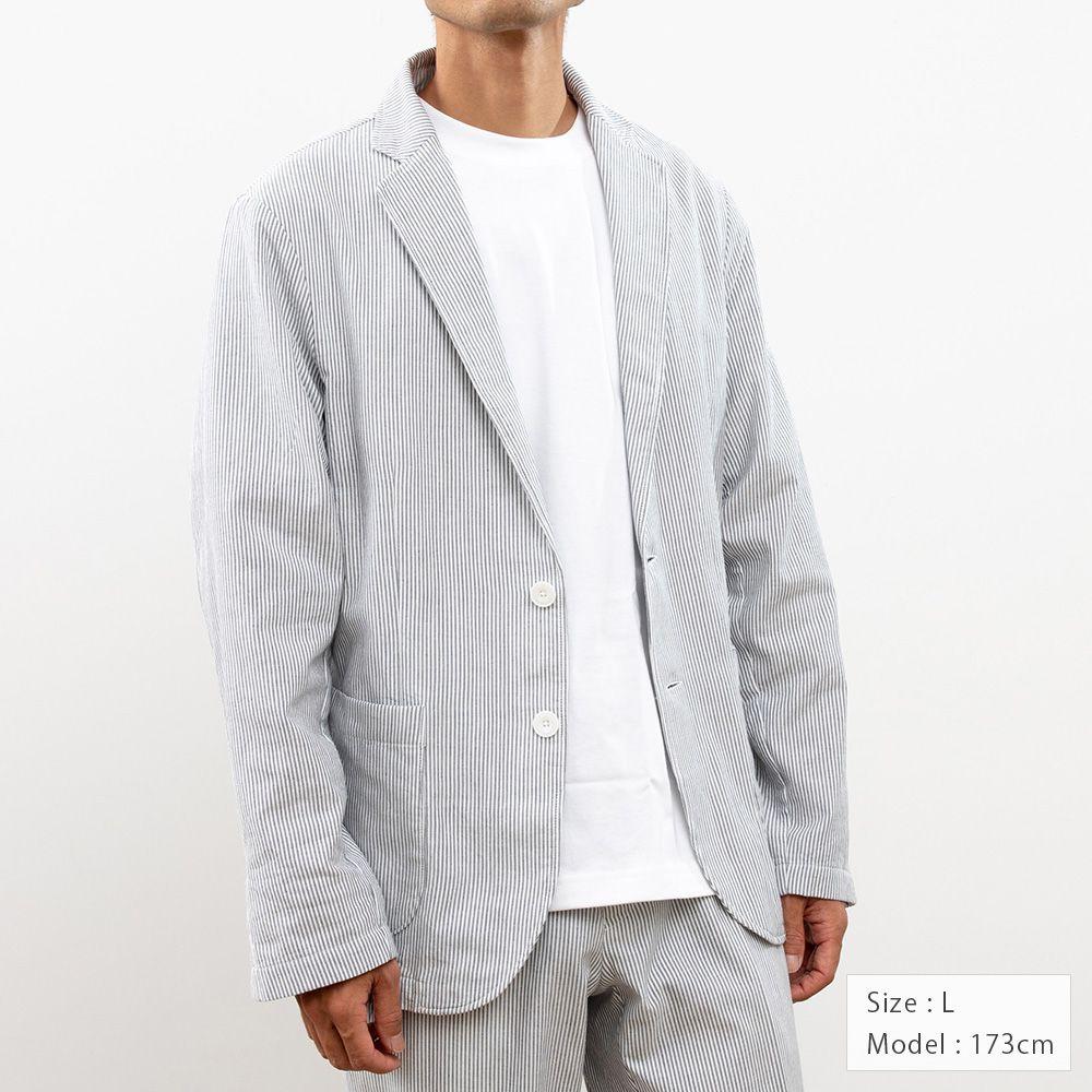 【hadae】 今治タオル認定済 プレミアムパイル メンズ ライトジャケット ネイビーストライプ