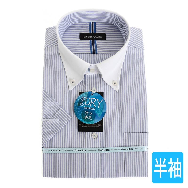 形態安定 クレリックボタンダウン ワイシャツ 半袖 【TRAD SHIRT】
