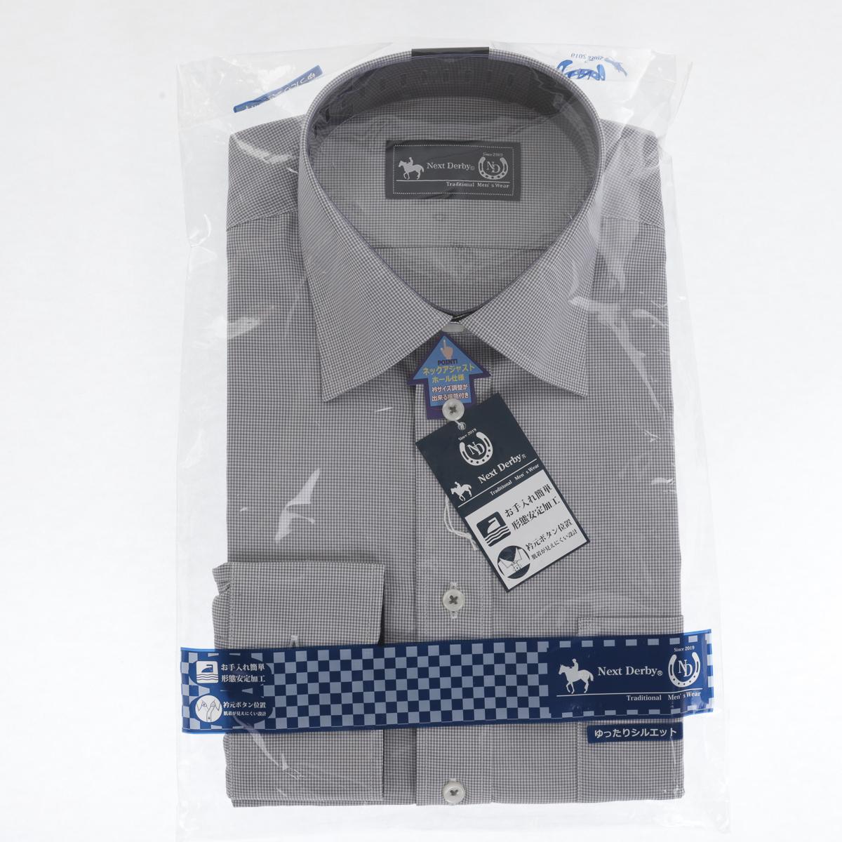 形態安定 セミワイド ワイシャツ 長袖 【Next Derby】