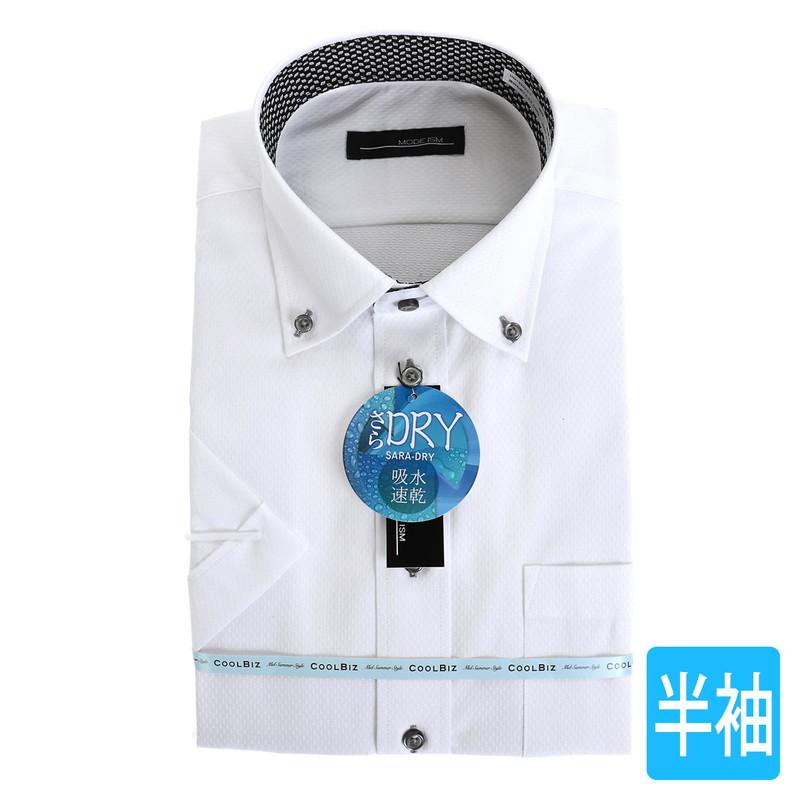 形態安定 ボタンダウン ワイシャツ 半袖 【MODE ISM】