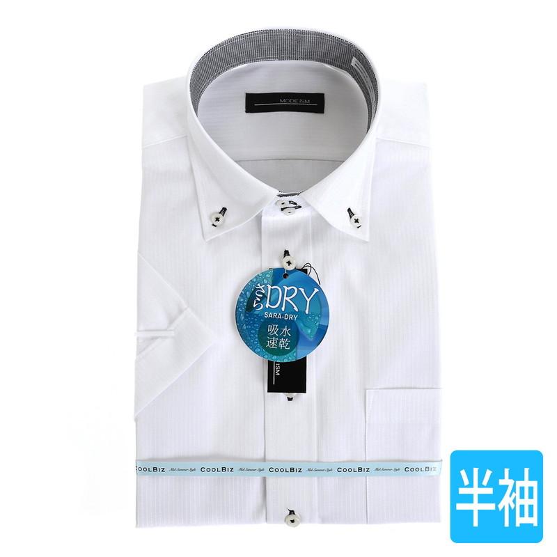 形態安定 ドゥエボタンダウン ワイシャツ 半袖 【MODE ISM】