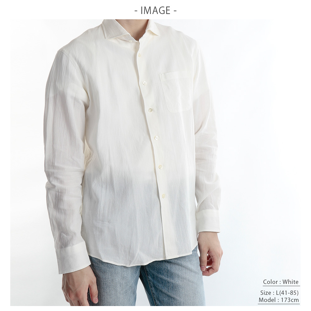 【hadae】 和紙素材 メンズ 超軽涼 カジュアルシャツ 長袖 ホワイト カッタウェイ キュアテックスヤーン C82400MH-1