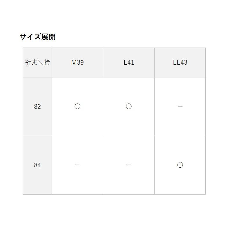 形態安定 ボタンダウン ワイシャツ 長袖 【HAVEL Classic & Basic】