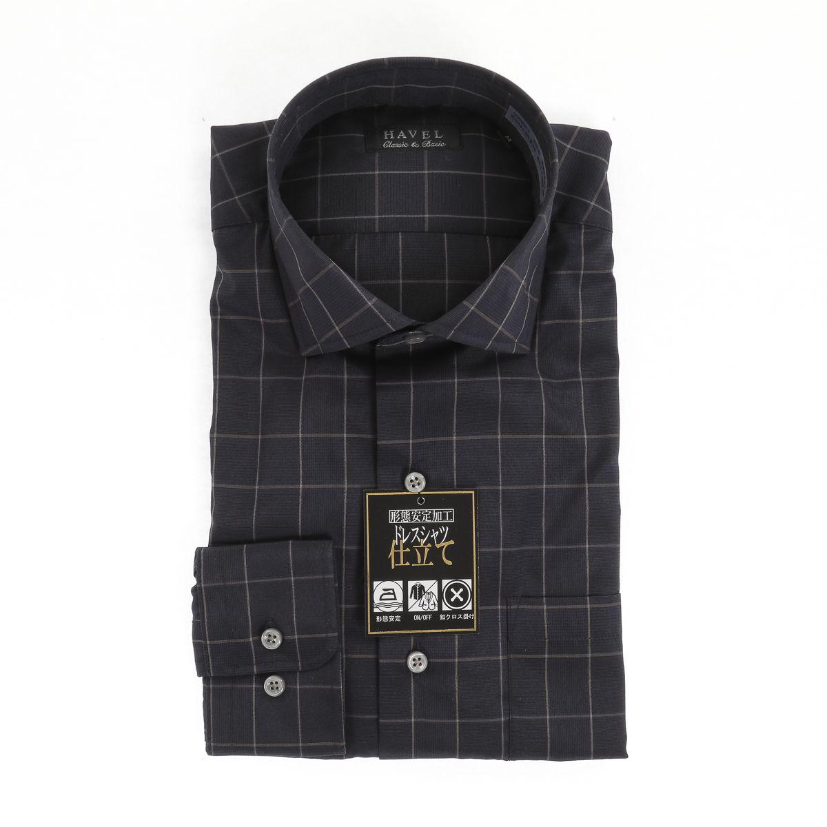 形態安定 ワイド ワイシャツ 長袖 【HAVEL Classic & Basic】