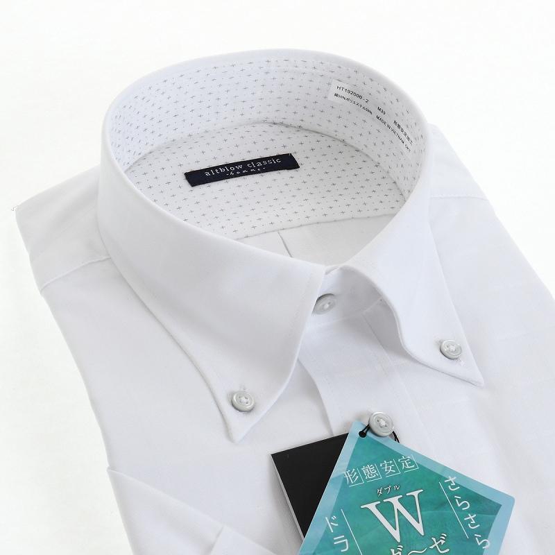 形態安定 ボタンダウン ワイシャツ 半袖 【altblow classic】