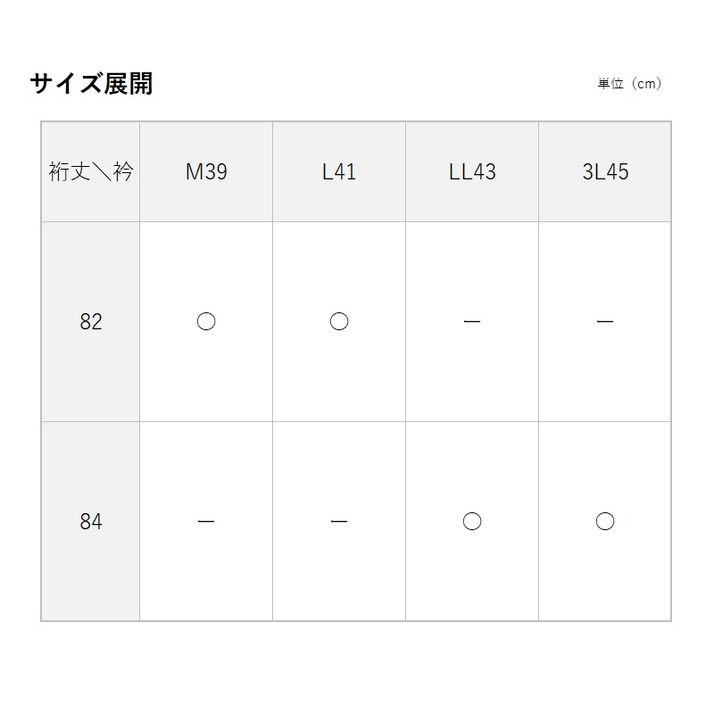 形態安定 ワイド ワイシャツ 長袖 【SACSNY Y'SACCS】