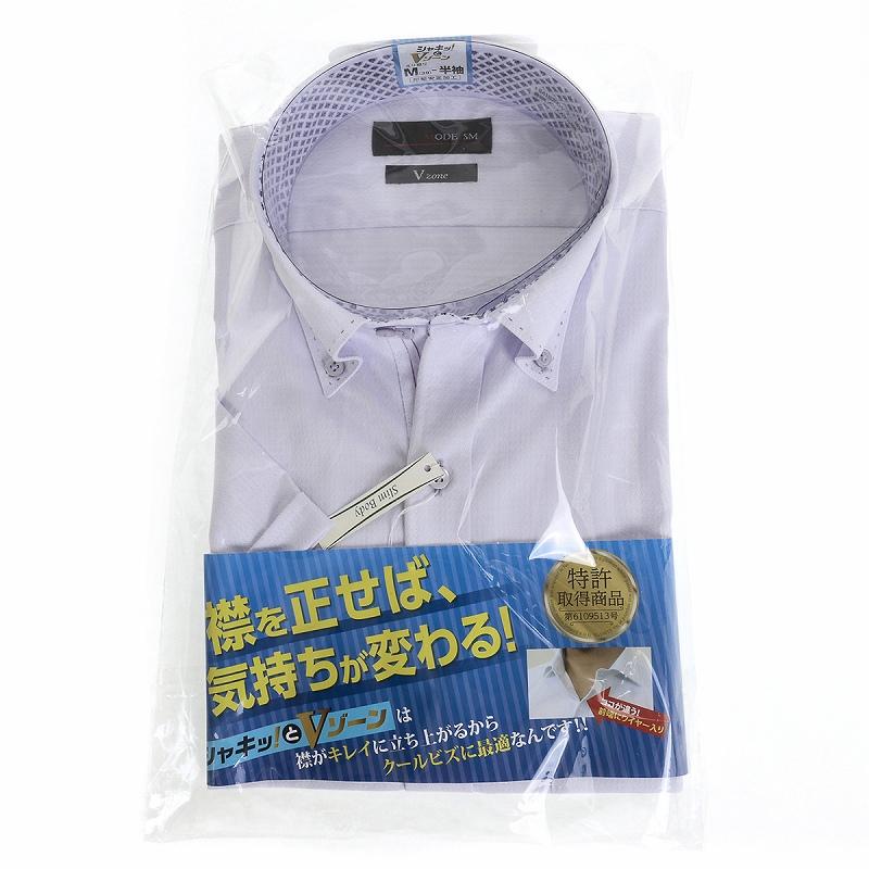 シャキッと!Vゾーン・形態安定 ドゥエボタンダウン ワイシャツ 半袖 【MODE ISM Vzone】