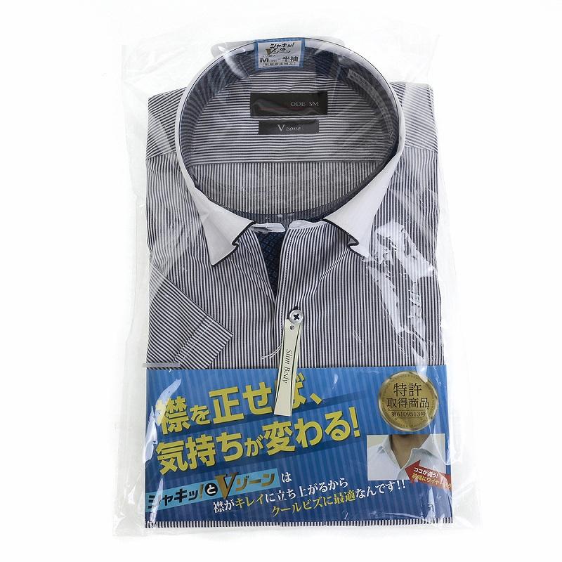 シャキッと!Vゾーン・形態安定 クレリックバイピングスナップダウン ワイシャツ 半袖 【MODE ISM Vzone】