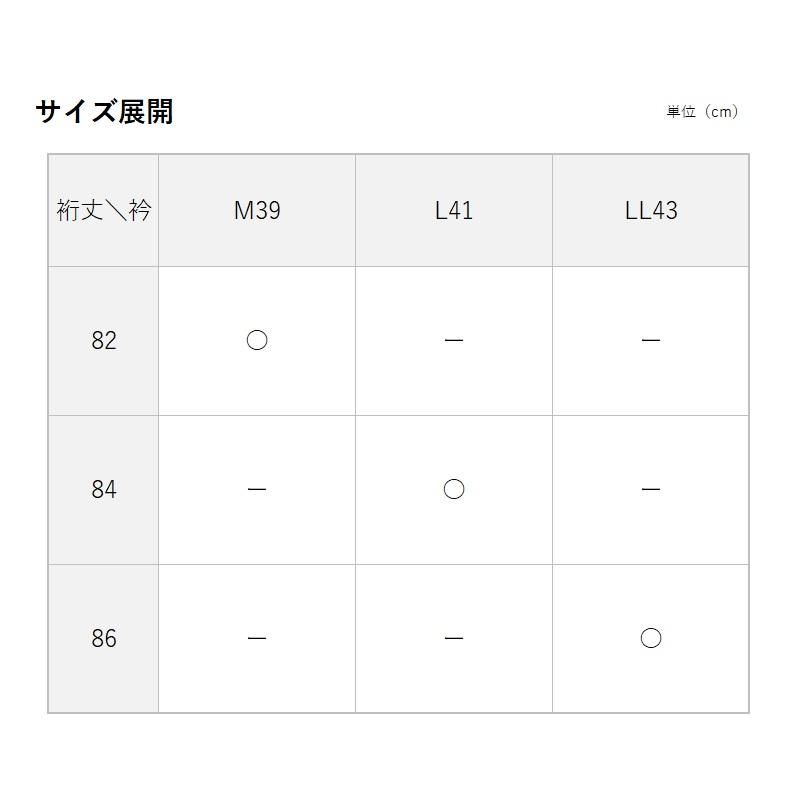 形態安定 クレリックボタンダウン ワイシャツ 長袖 【Artisanry】