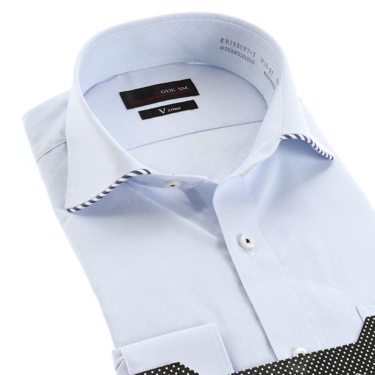 シャキッと!Vゾーン・形態安定 ショートワイド ワイシャツ 長袖 【MODE ISM Vzone】