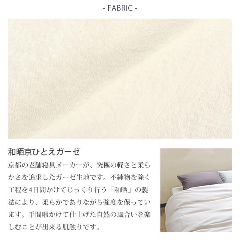 【hadae】 和晒京ひとえガーゼ メンズ カジュアルシャツ 長袖 アイボリー カッタウェイ C91400MH-1