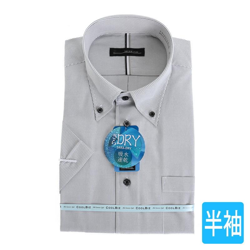 形態安定 防汚 ボタンダウン ワイシャツ 半袖 【MODE ISM】