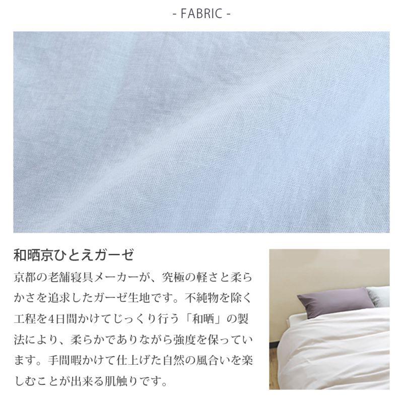 【hadae】 和晒京ひとえガーゼ メンズ カジュアルシャツ 長袖 スカイブルー カッタウェイ C91400MH-3