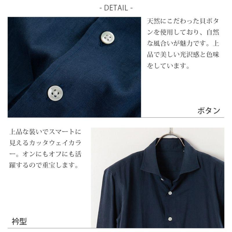 【hadae】 和晒京ひとえガーゼ メンズ カジュアルシャツ 長袖 ネイビー カッタウェイ C91400MH-4
