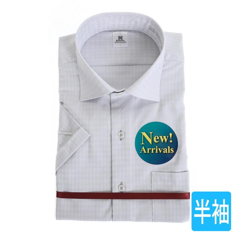 襟想・形態安定 セミワイド ワイシャツ 半袖 【HAVEL Comfort Collection】