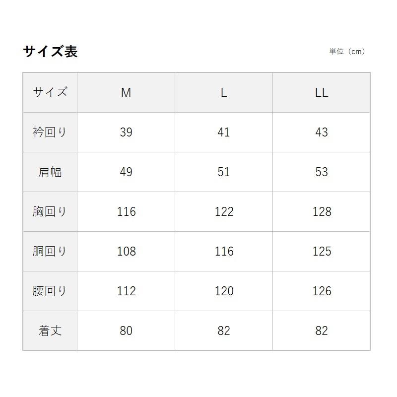 イージーケア ボタンダウン ワイシャツ 長袖 【Artisanry】