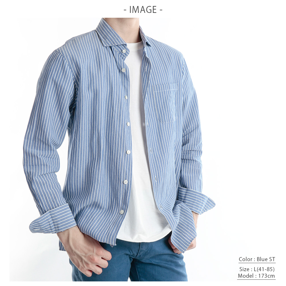 【hadae】 和紙素材 メンズ 超軽涼 カジュアルシャツ 長袖 ベージュ カッタウェイ キュアテックスヤーン C91000MH-3