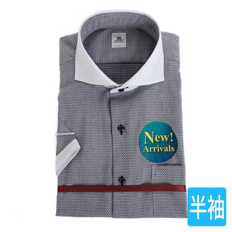 襟想・形態安定 クレリックホリゾンタルワイド ワイシャツ 半袖 【HAVEL Comfort Collection】
