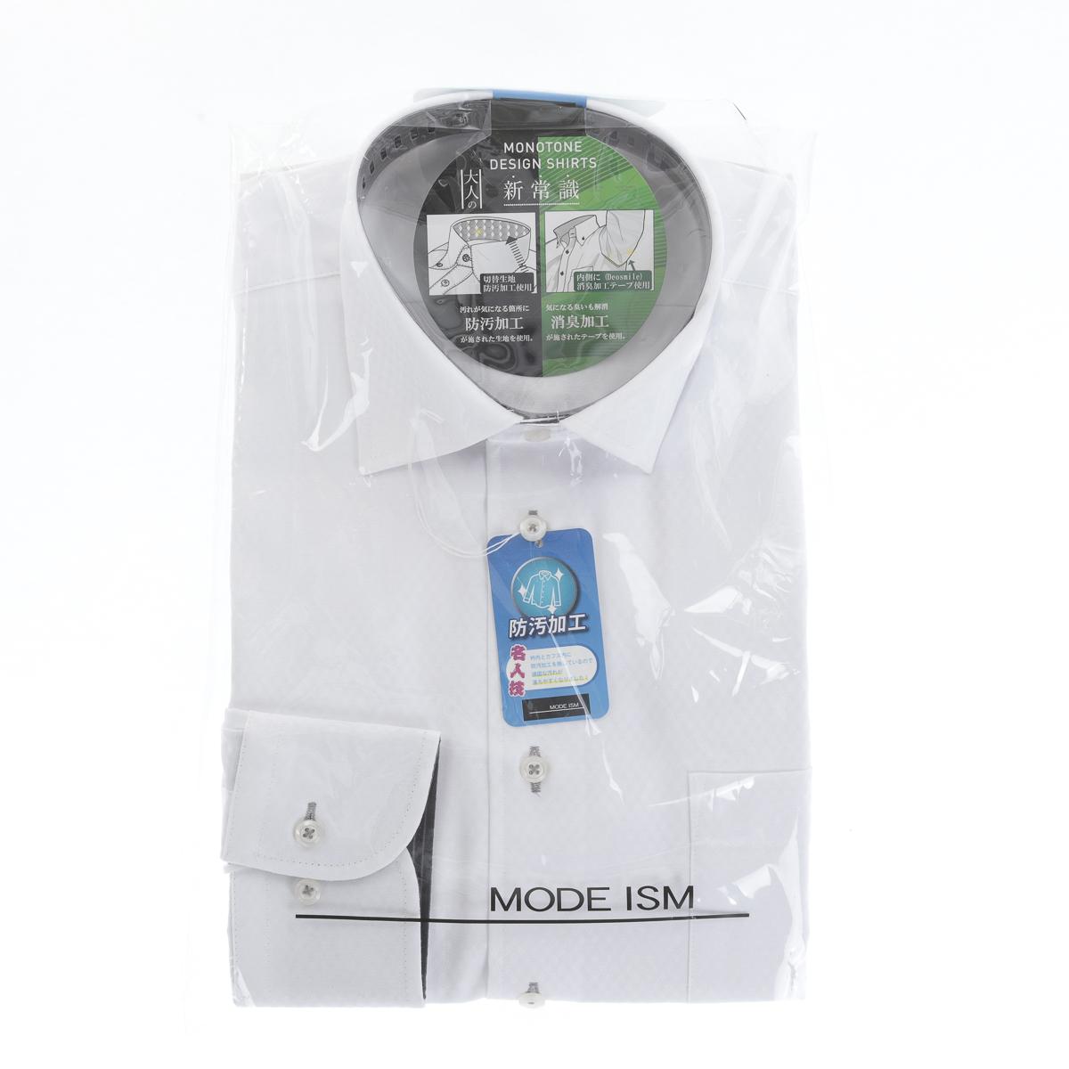 形態安定 防汚 消臭 セミワイド ワイシャツ 長袖 【MODE ISM】
